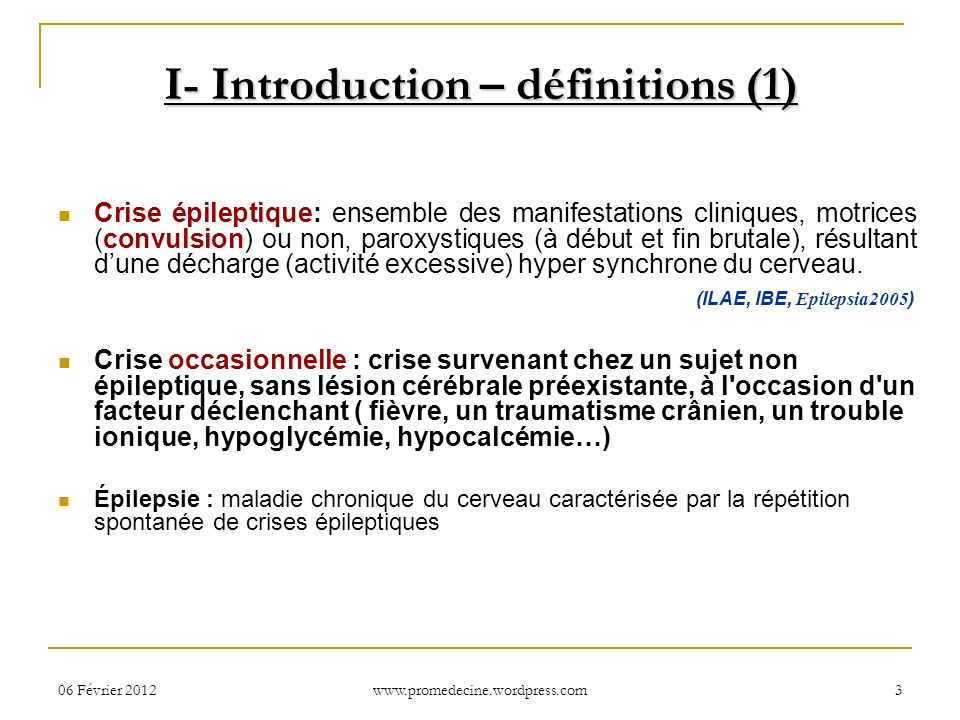 I- Introduction – définitions (1)