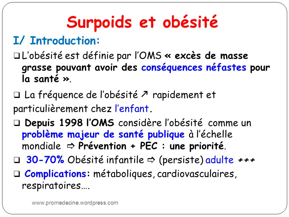 Surpoids et obésité I/ Introduction: