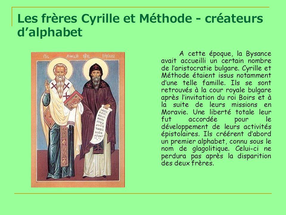 Les frères Cyrille et Méthode - créateurs d'alphabet