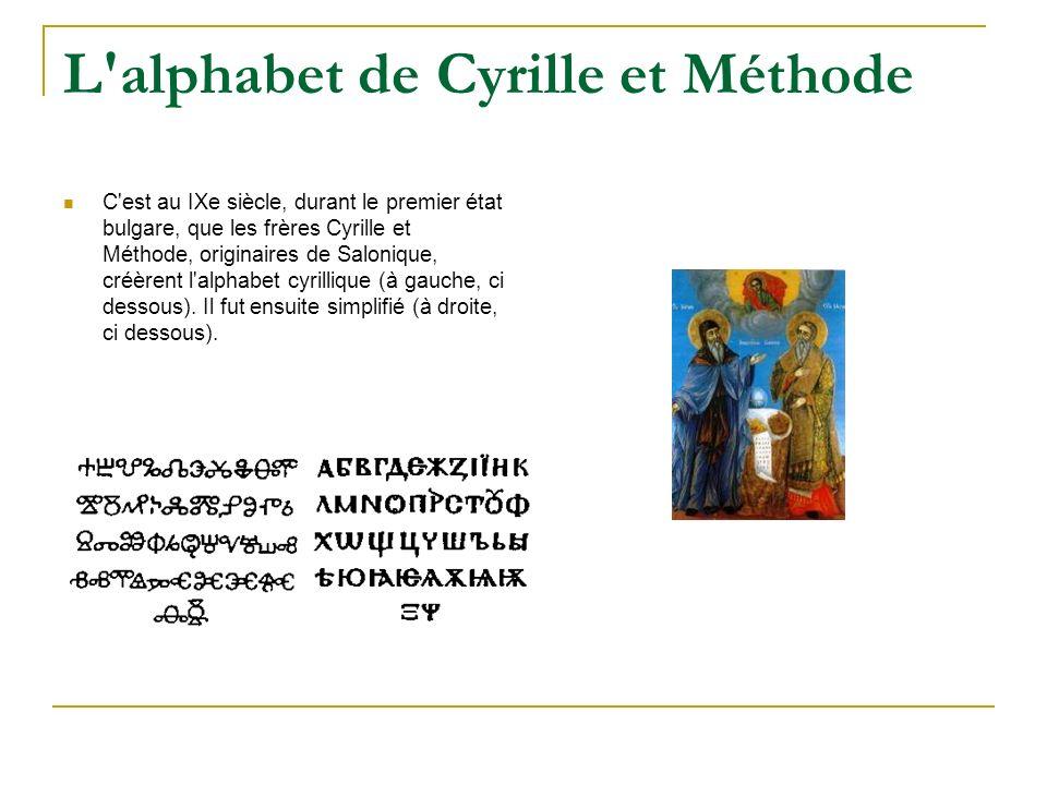 L alphabet de Cyrille et Méthode