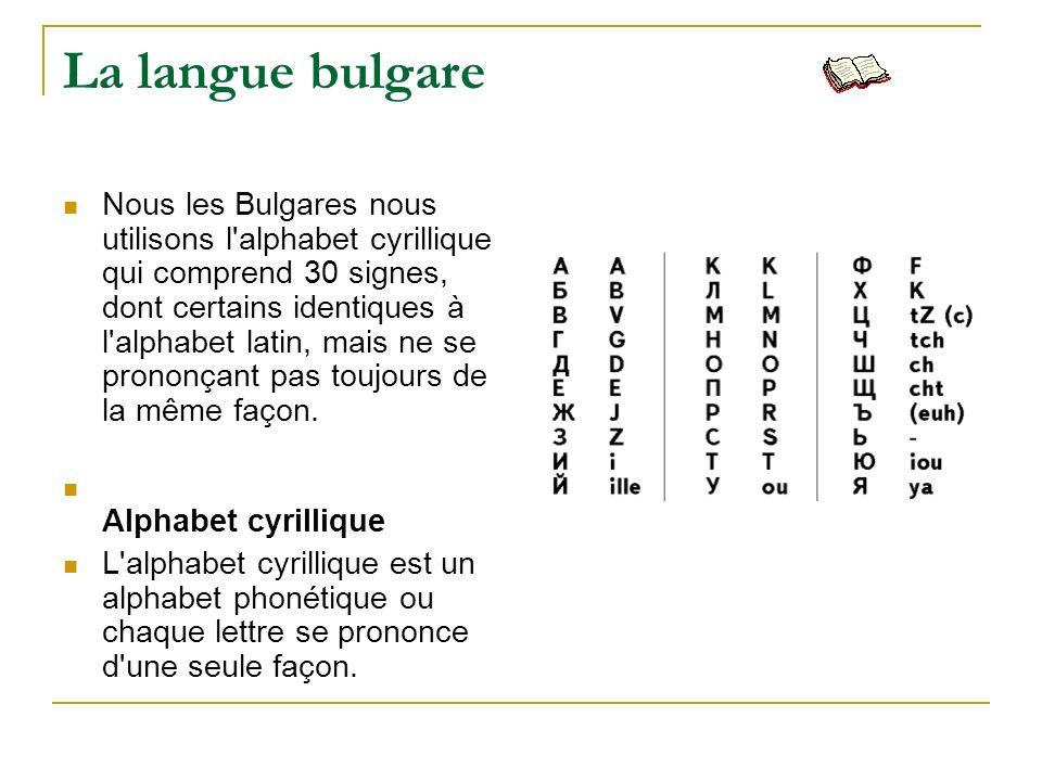 La langue bulgare