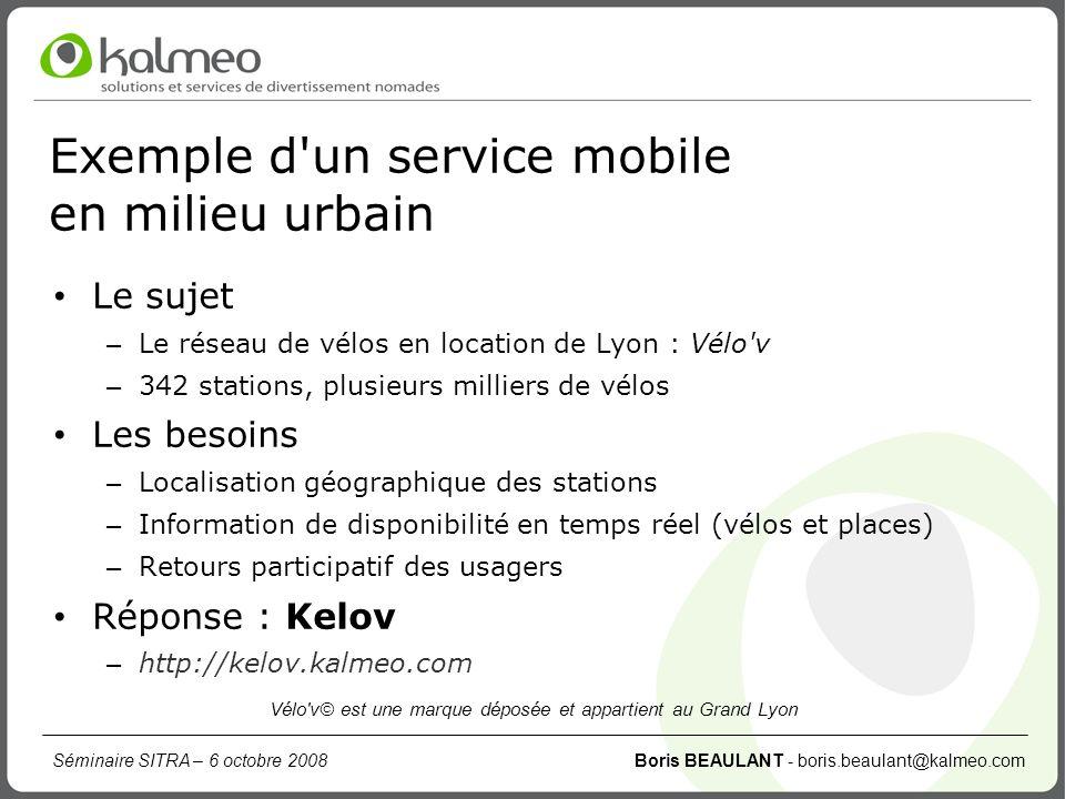 Exemple d un service mobile en milieu urbain