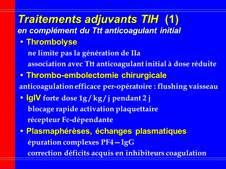 Traitements adjuvants TIH (1) en complément du Ttt anticoagulant initial