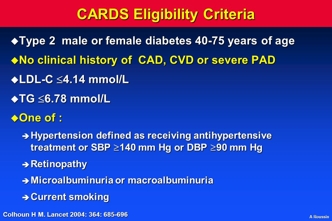 CARDS Eligibility Criteria