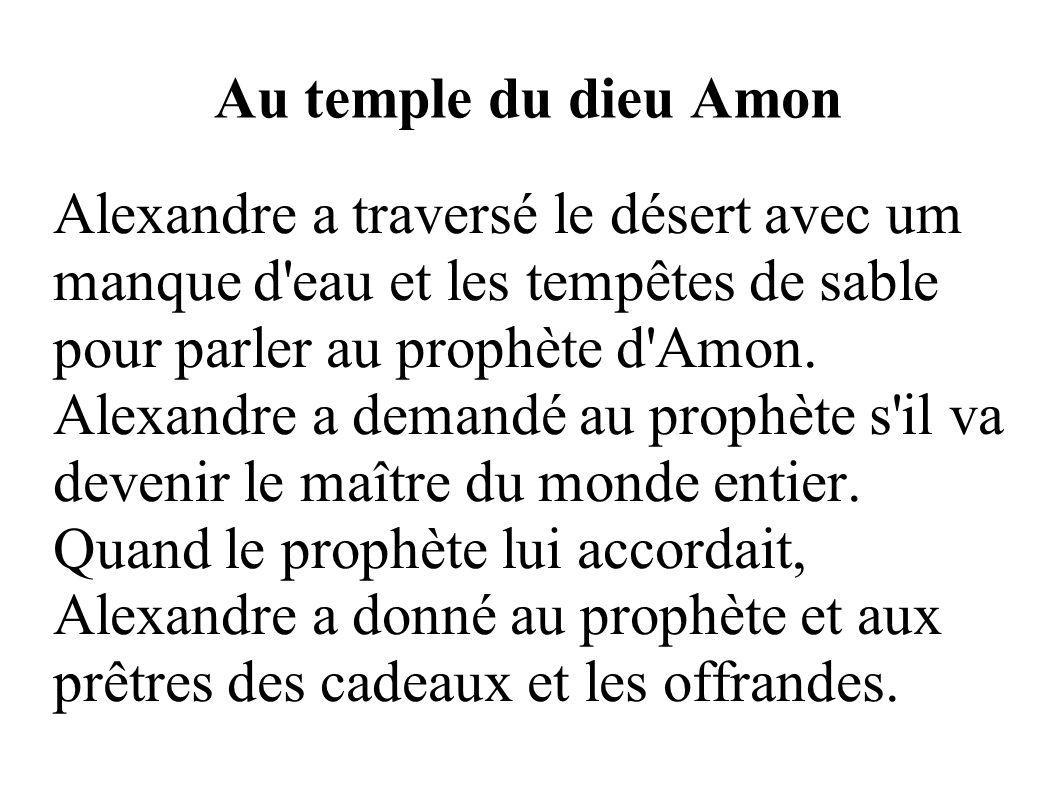 Au temple du dieu Amon