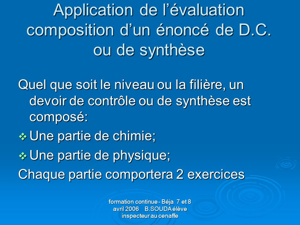 Application de l'évaluation composition d'un énoncé de D. C