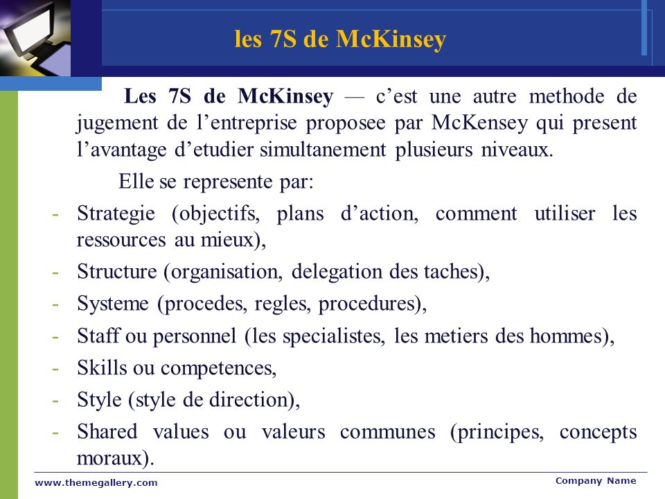 les 7S de McKinsey