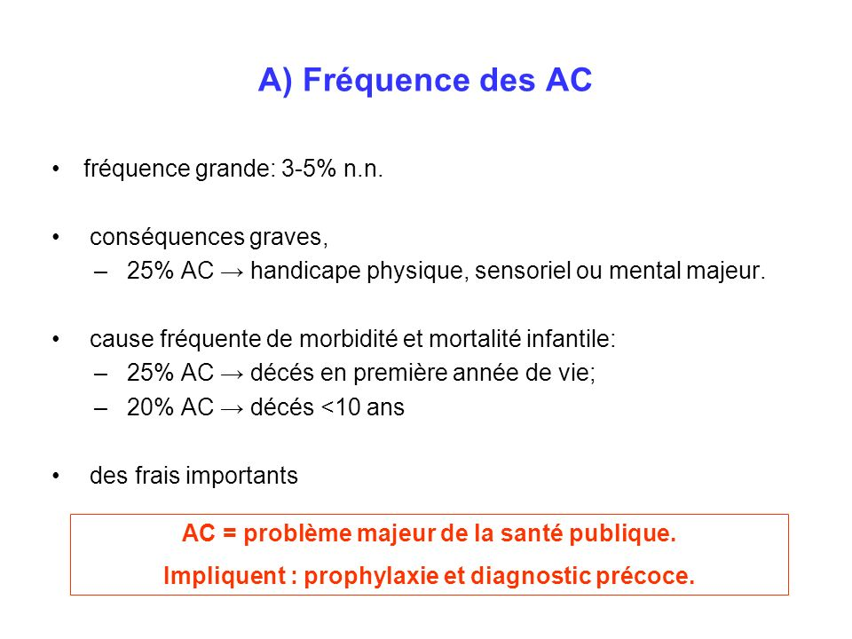 A) Fréquence des AC fréquence grande: 3-5% n.n. conséquences graves,