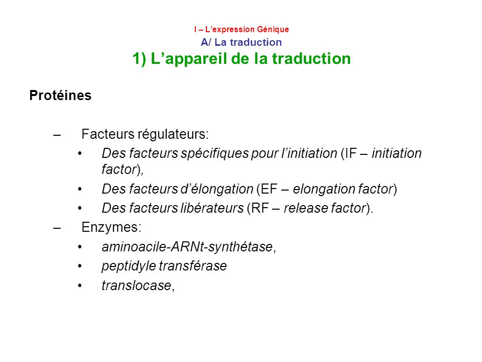 Facteurs régulateurs: