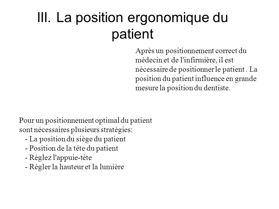 III. La position ergonomique du patient