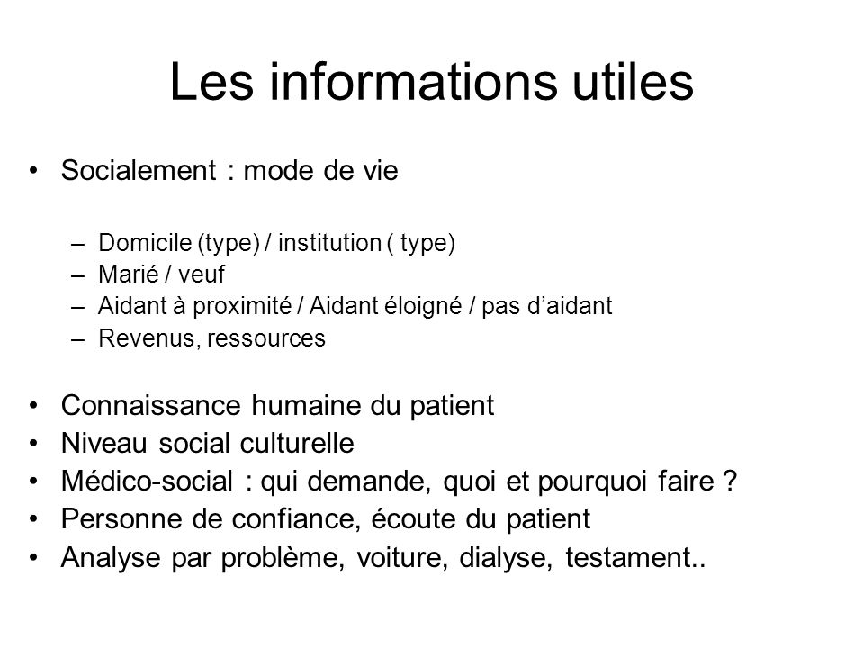 Les informations utiles