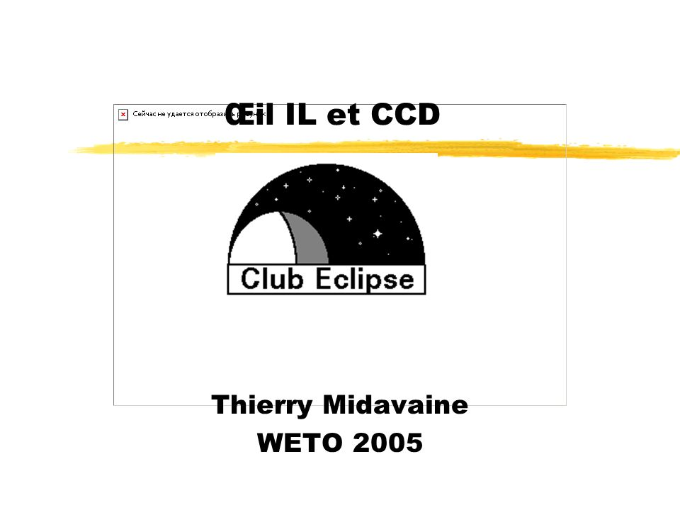 Thierry Midavaine WETO 2005