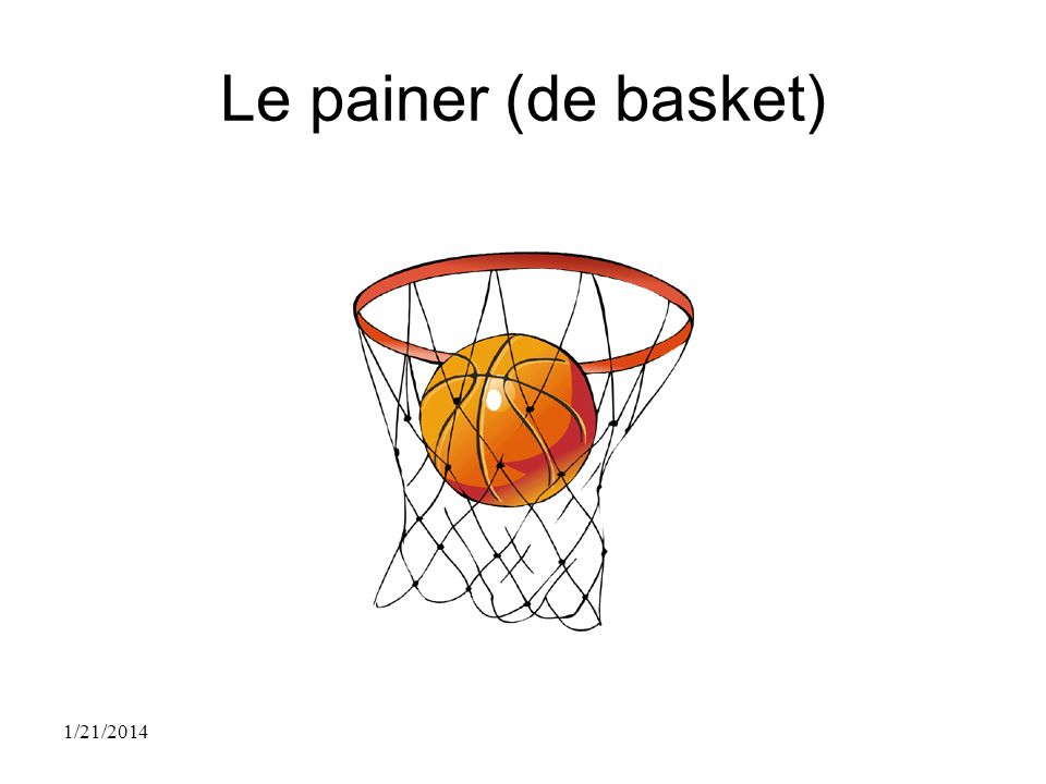 Le painer (de basket) 3/26/2017