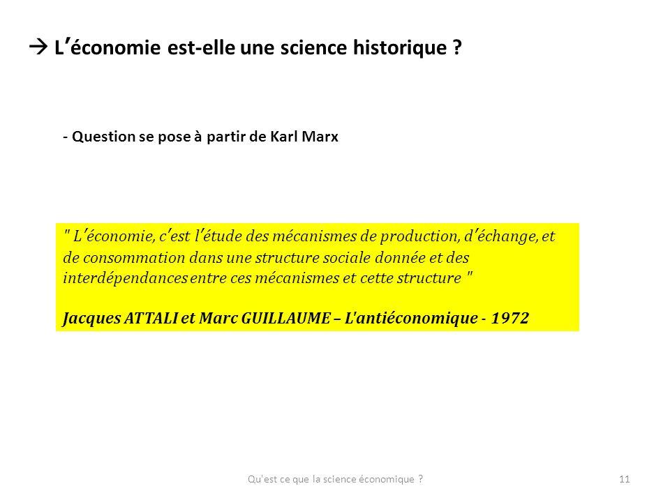 Qu est ce que la science économique