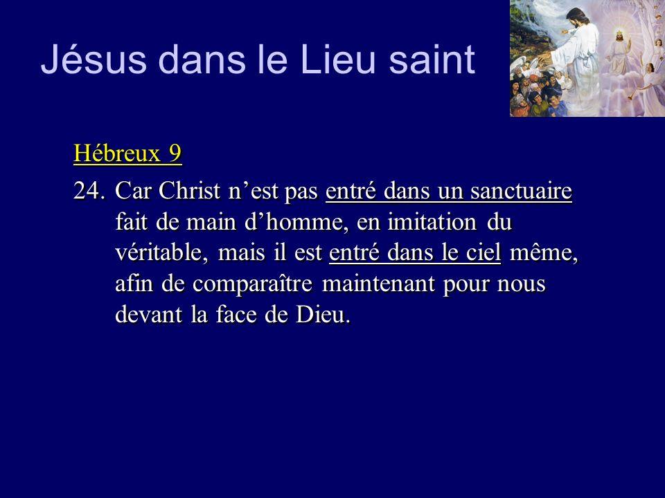 Jésus dans le Lieu saint