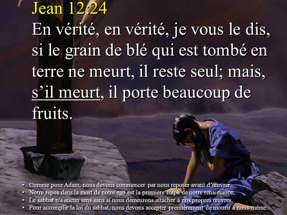 Jean 12:24 En vérité, en vérité, je vous le dis, si le grain de blé qui est tombé en terre ne meurt, il reste seul; mais, s'il meurt, il porte beaucoup de fruits.