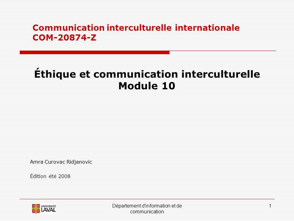 Éthique et communication interculturelle