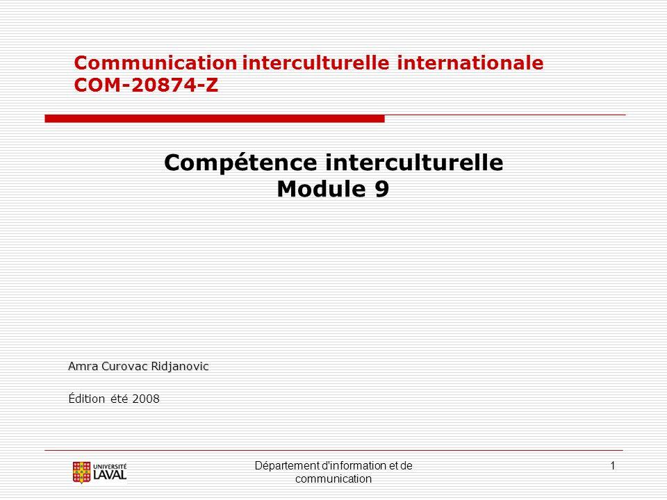 Compétence interculturelle