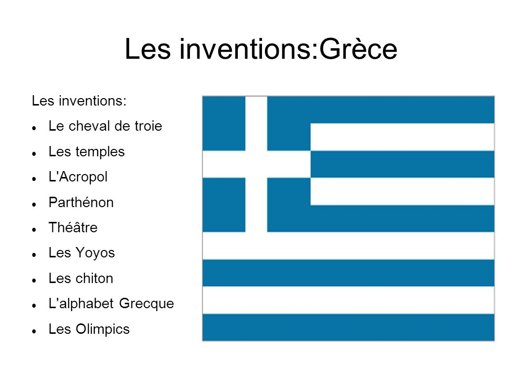 Les inventions:Grèce Les inventions: Le cheval de troie Les temples