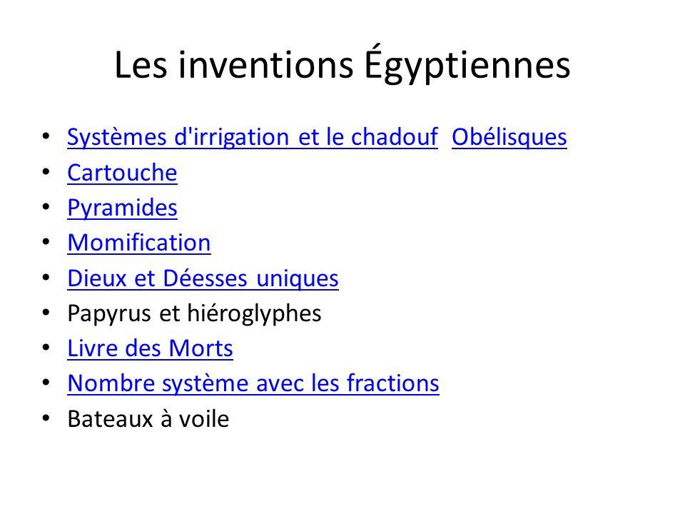 Les inventions Égyptiennes