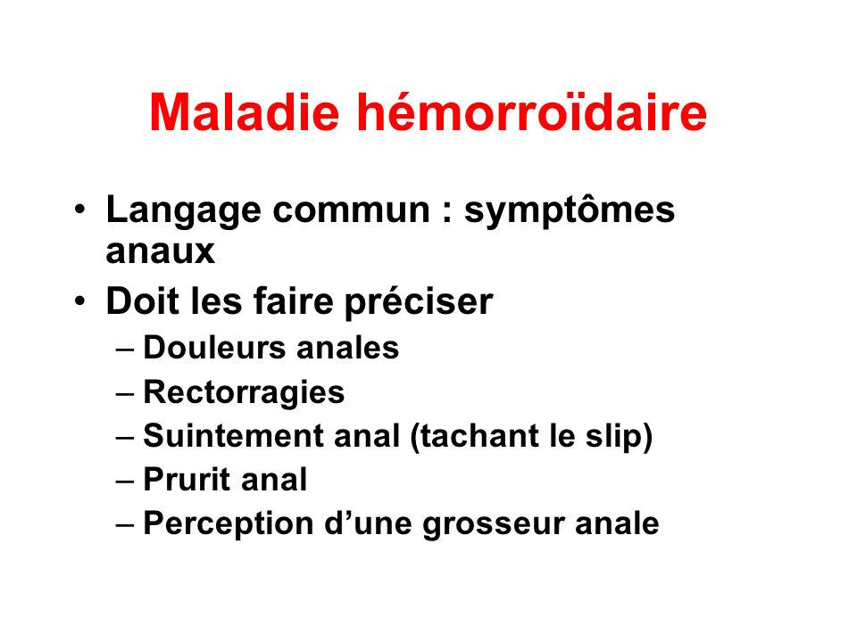 Maladie hémorroïdaire