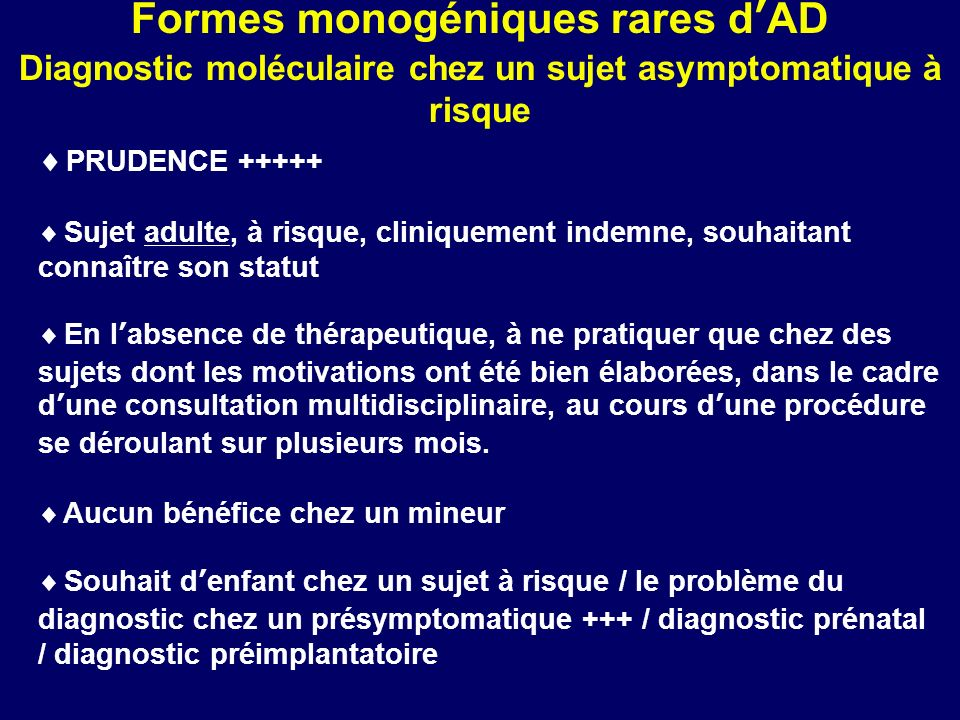Formes monogéniques rares d'AD