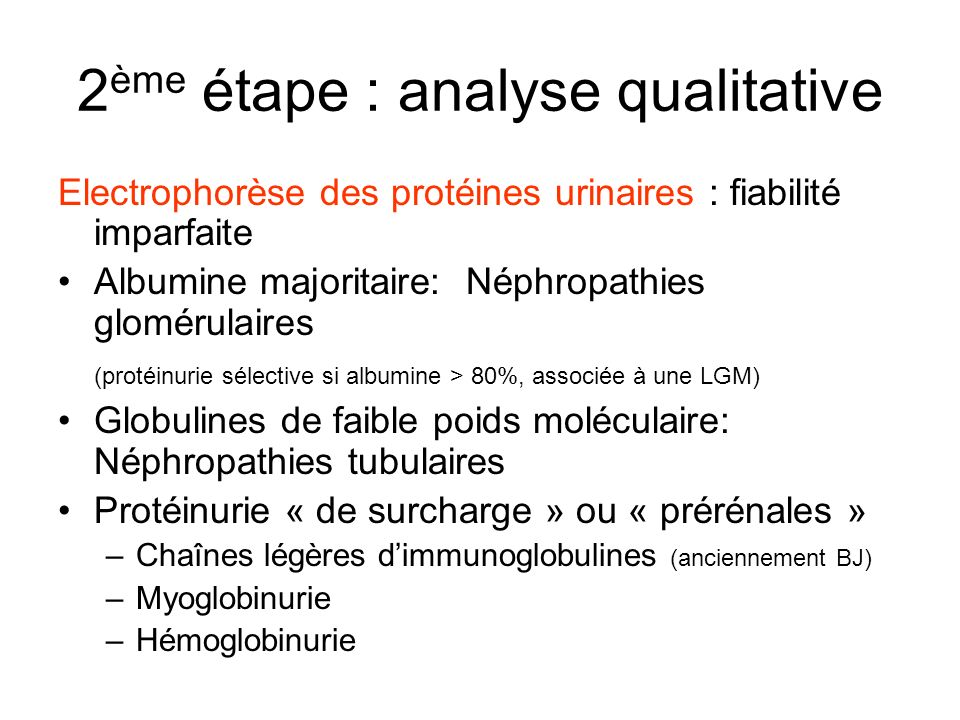 2ème étape : analyse qualitative