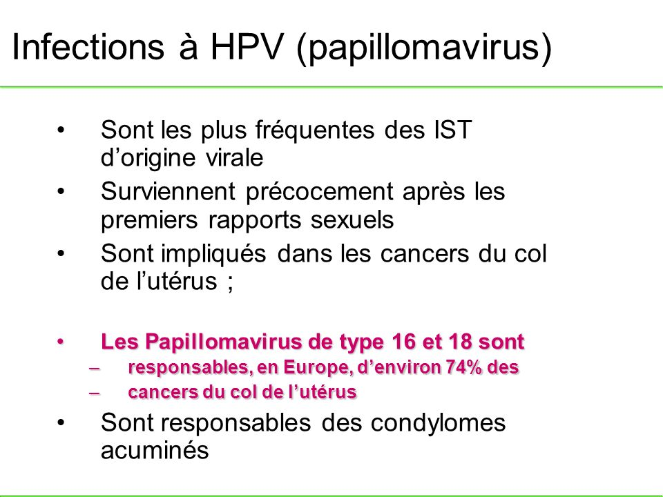 Infections à HPV (papillomavirus)