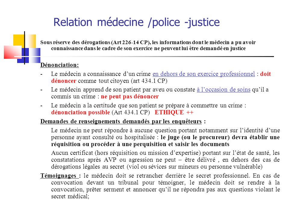 Relation médecine /police -justice