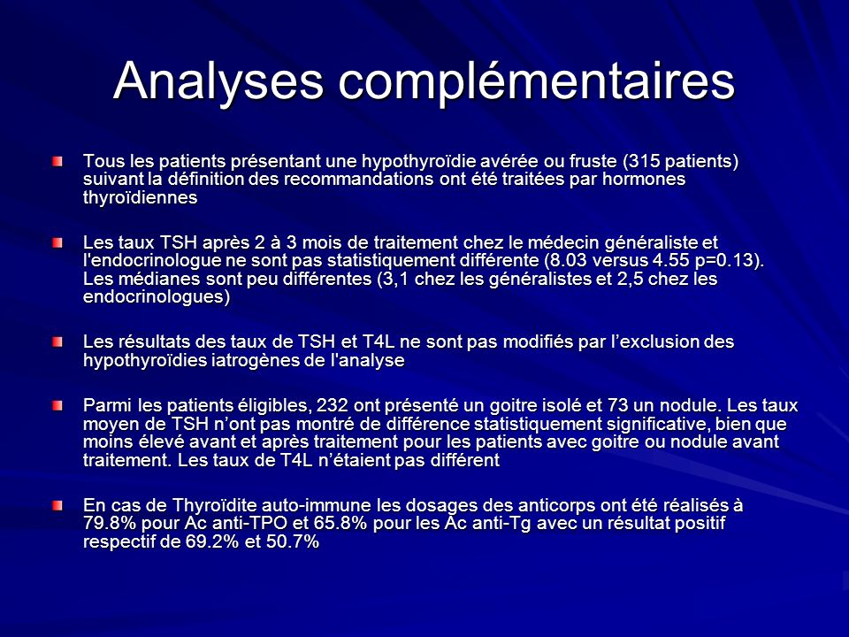 Analyses complémentaires