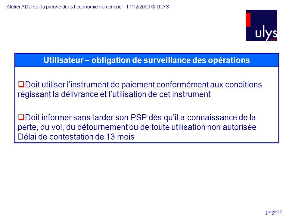 Utilisateur – obligation de surveillance des opérations