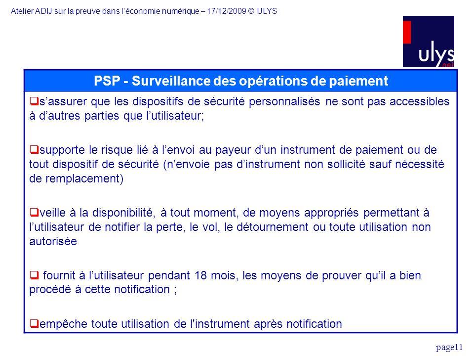 PSP - Surveillance des opérations de paiement