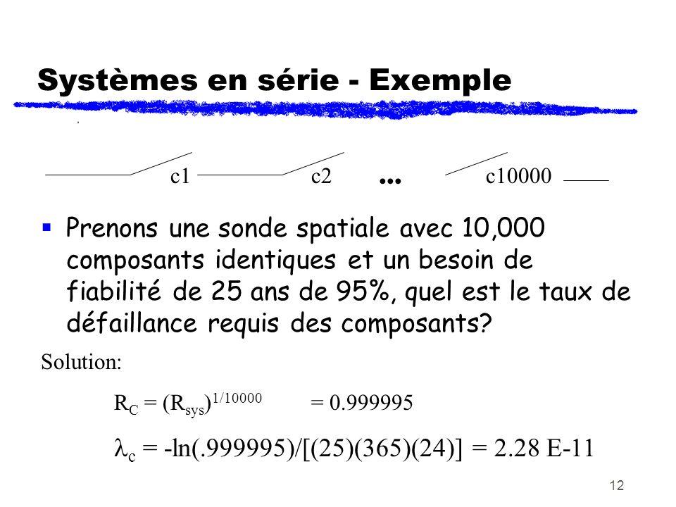 Systèmes en série - Exemple