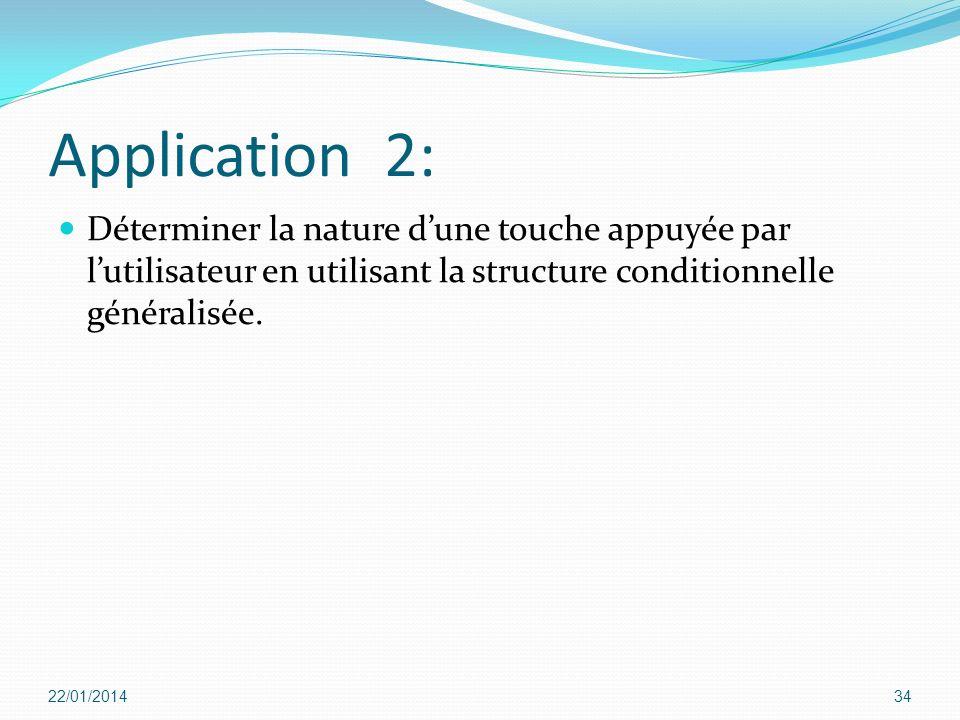 Application 2: Déterminer la nature d'une touche appuyée par l'utilisateur en utilisant la structure conditionnelle généralisée.