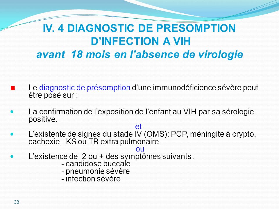 IV. 4 DIAGNOSTIC DE PRESOMPTION D'INFECTION A VIH avant 18 mois en l'absence de virologie