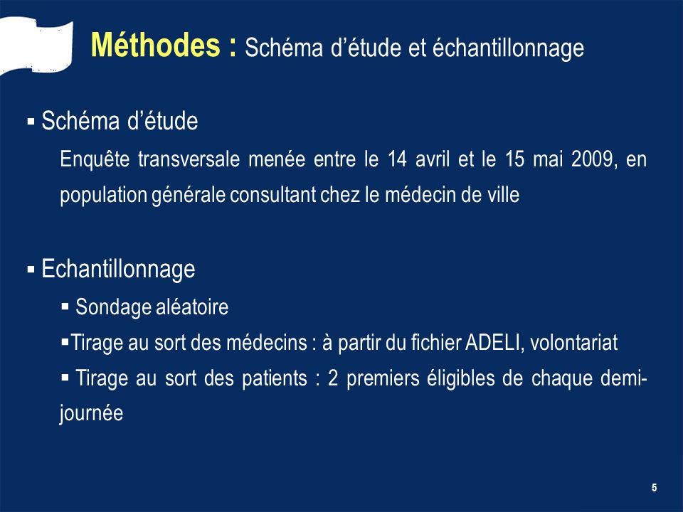 Méthodes : Schéma d'étude et échantillonnage