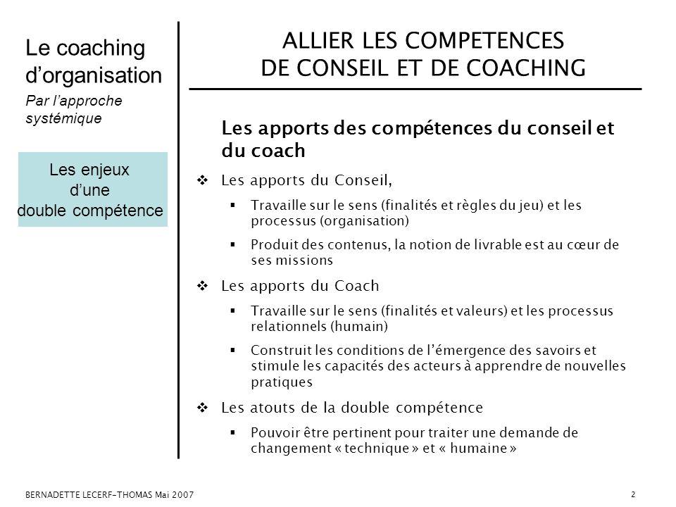 ALLIER LES COMPETENCES DE CONSEIL ET DE COACHING