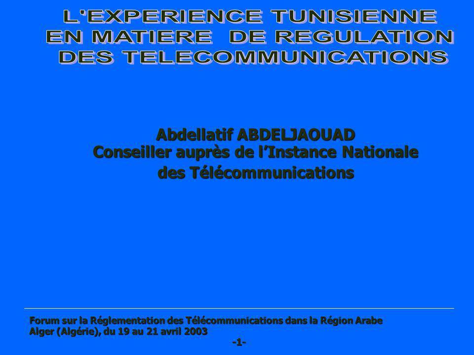 Abdellatif ABDELJAOUAD Conseiller auprès de l'Instance Nationale