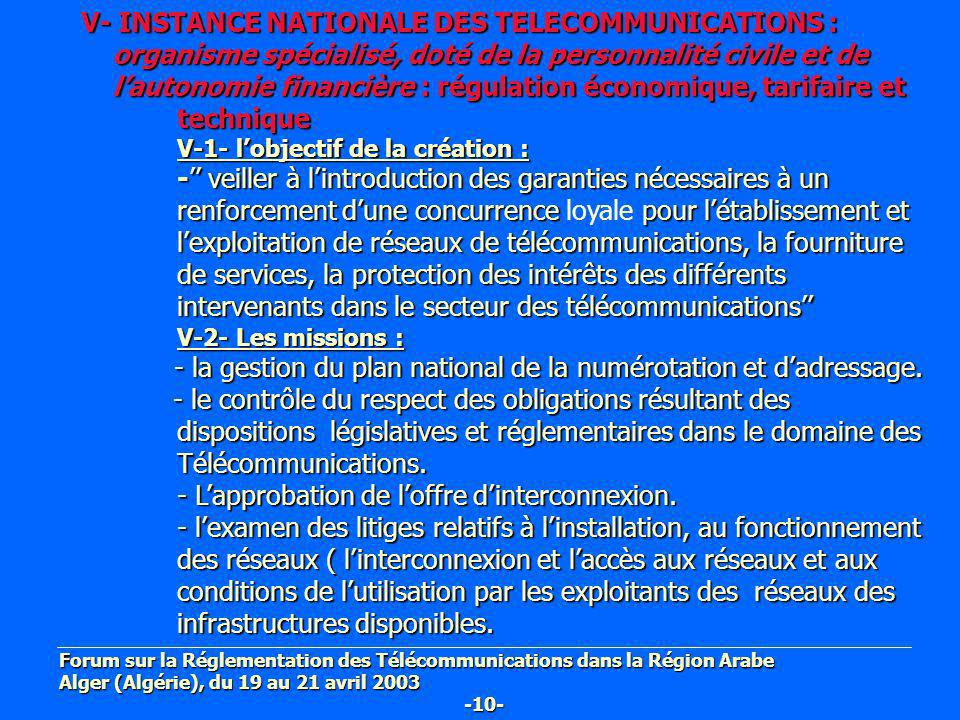 V- INSTANCE NATIONALE DES TELECOMMUNICATIONS :