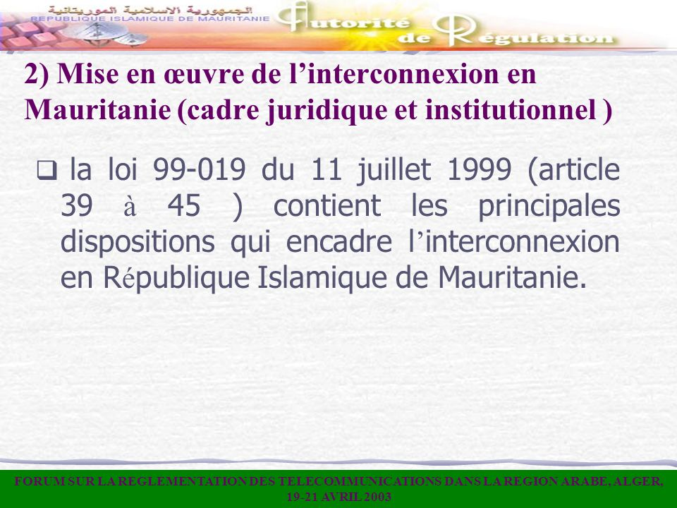 2) Mise en œuvre de l'interconnexion en Mauritanie (cadre juridique et institutionnel )