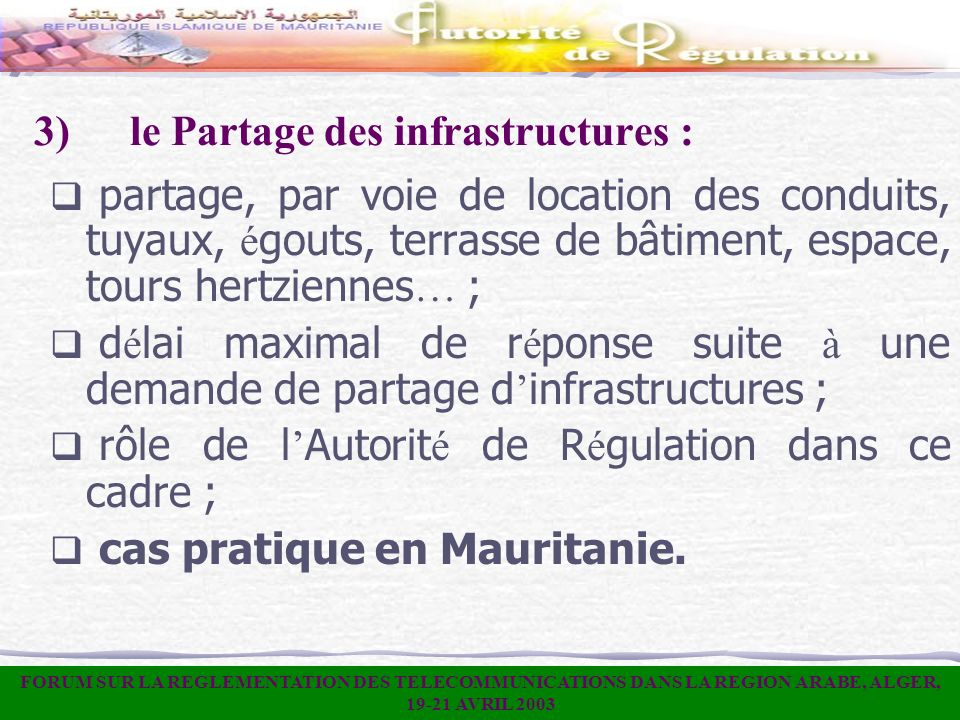 3) le Partage des infrastructures :