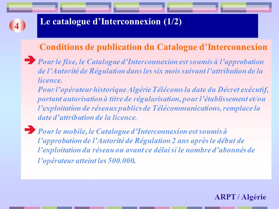 Le catalogue d'Interconnexion (1/2) 4