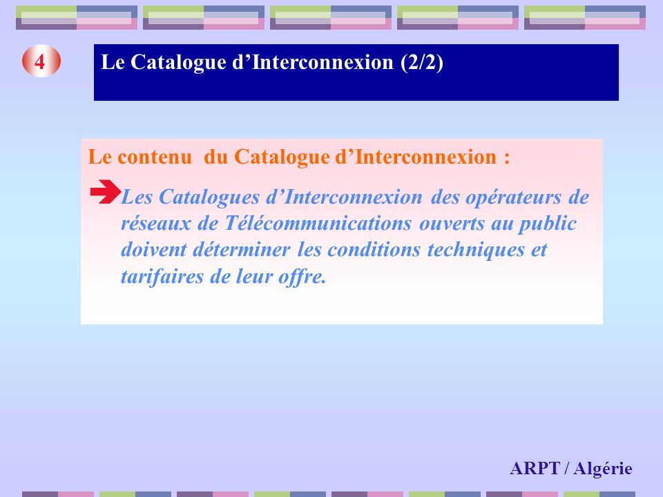 Le Catalogue d'Interconnexion (2/2)