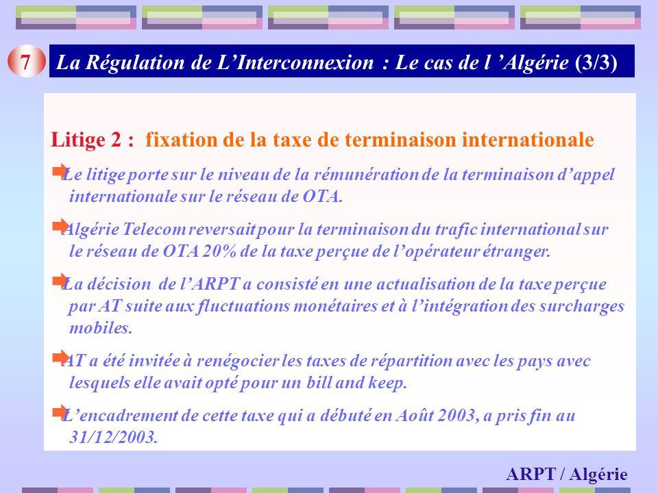 La Régulation de L'Interconnexion : Le cas de l 'Algérie (3/3)