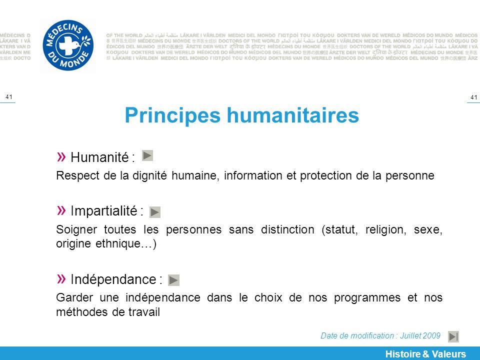 Principes humanitaires