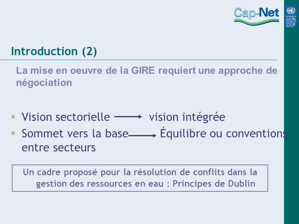 Vision sectorielle vision intégrée