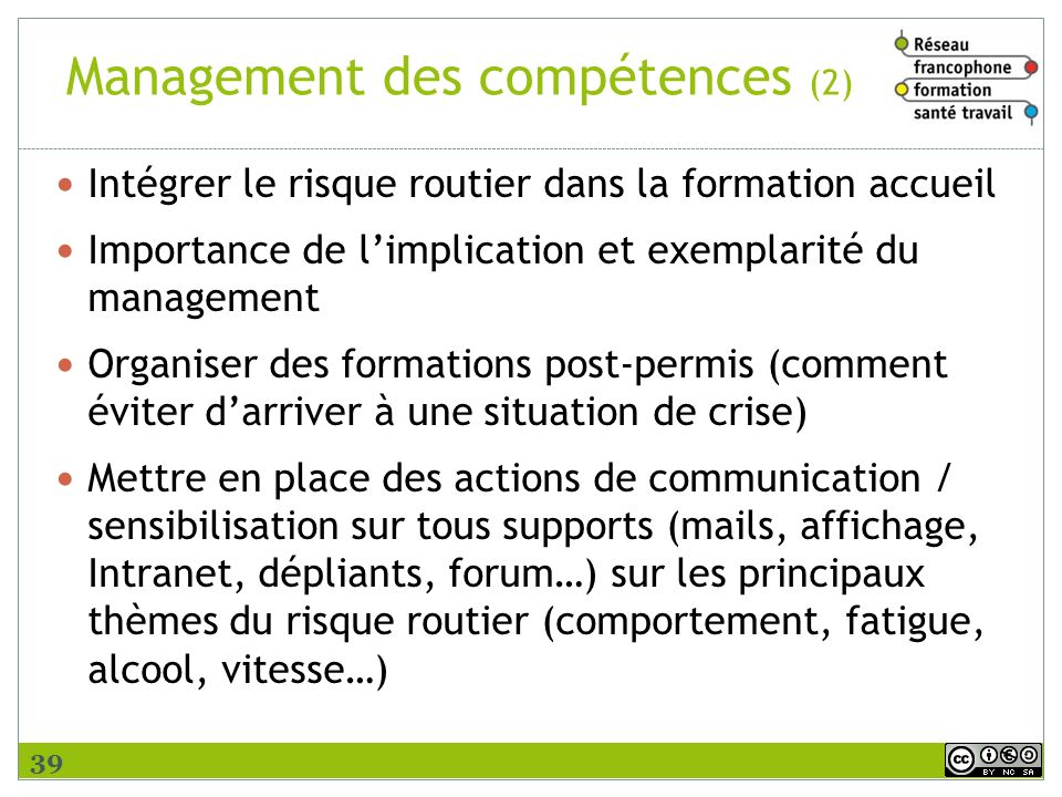 Management des compétences (2)