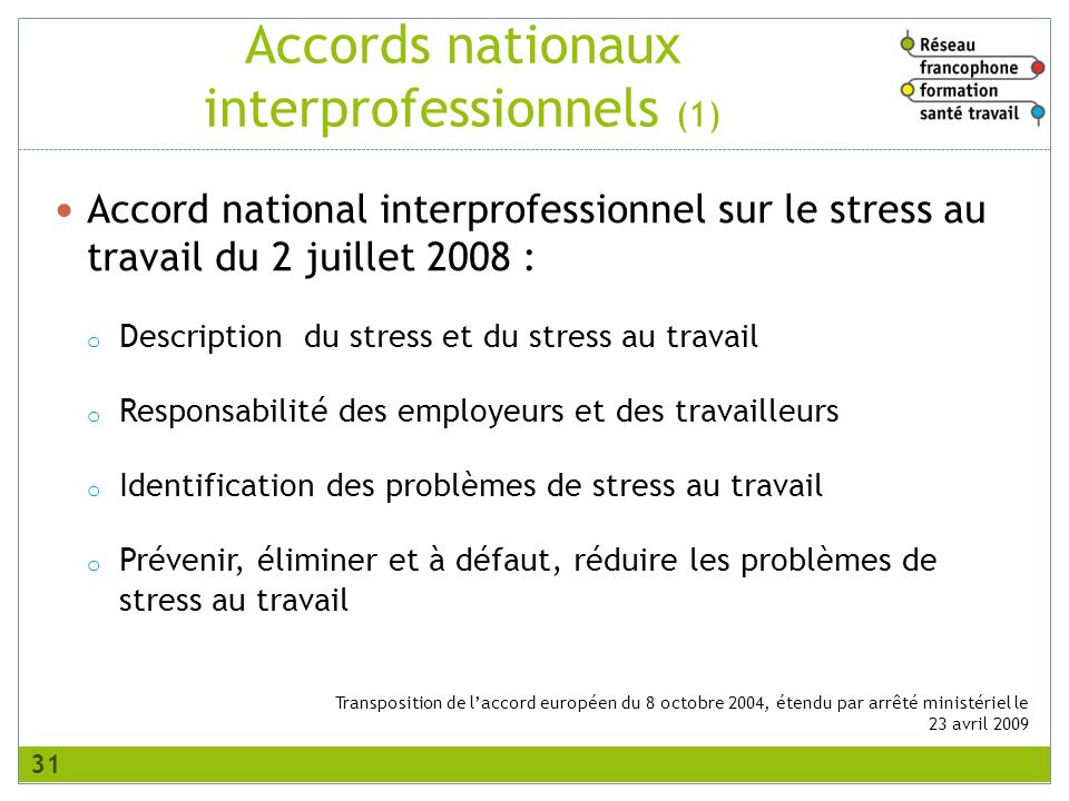 Accords nationaux interprofessionnels (1)