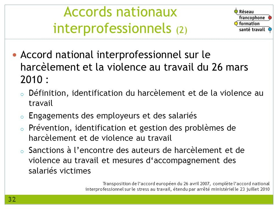 Accords nationaux interprofessionnels (2)