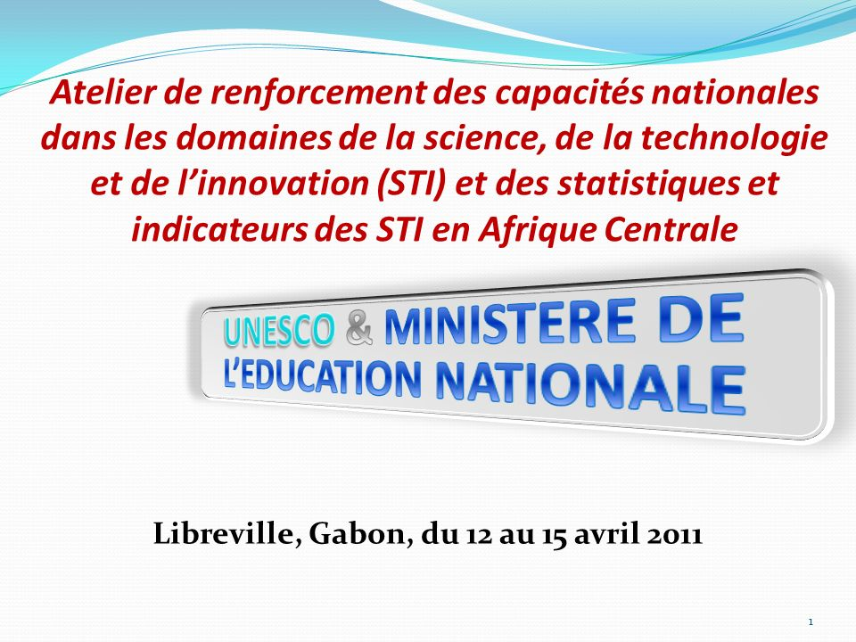 UNESCO & MINISTERE DE L'EDUCATION NATIONALE